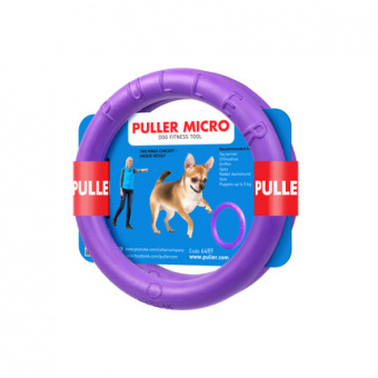 Puller Micro 13 см